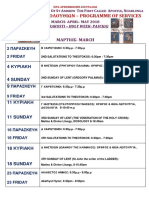 Program March-April-May Sarakosti-Holy Week Pascha 2018