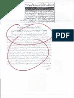 Aqeeda-Khatm-e-nubuwwat-AND -ISLAM-Pakistan-KAY-DUSHMAN 2991