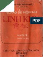 Hđnk - Linh Khu II