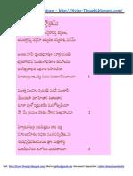 kanakadhara stotram-Divine-Thought.pdf
