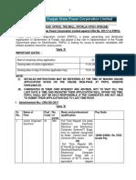 Notification PSPCL JE Attendant Posts222