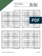 Hyper Sudoku 168
