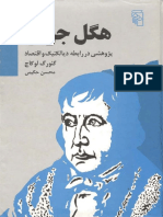 Hegel e Javan