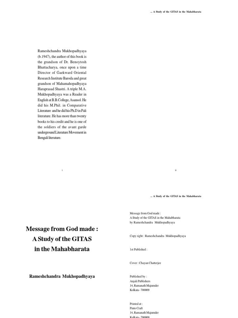 Gita Ramesh Mukhopadhyaya | Bhagavad Gita | Mahabharata
