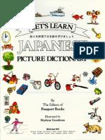 [studyjapanese.net]Japanese.Picture.Dictionary.pdf