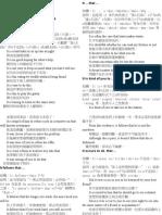 14176345-句型寶典-完全版