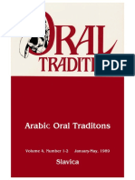 Denny - 1989 - Qur'Ān Recitation a Tradition of Oral Performance
