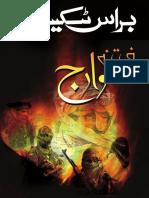 Fitna Khawarij Policy Paper (Urdu)