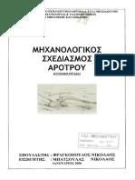 MHKYP_0088