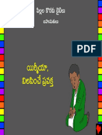 Jeremiah Man of Tears Telugu