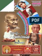 Eenadu_Sunday_Magzine__02-10-16.pdf
