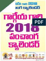 2018 Telugu