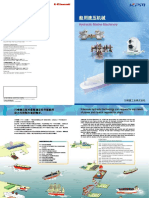 kpm_haku_j_c.pdf