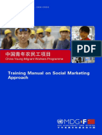 Training Manual on Social Marketing