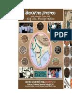 Telangana History COIN BOOK