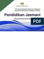 KSSR  PENDIDIKAN JASMANI TAHUN 1 BP.pdf