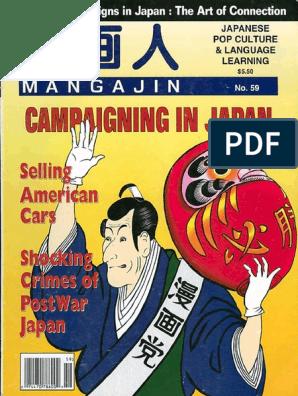 Jk Japanisch Enko Amateur Appendix:Glossary of