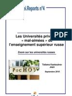Les universités privées, « mal-aimées » de l'enseignement supérieur russe