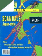 Mangajin Issue 54