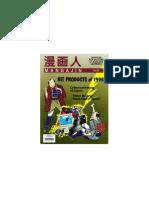 Mangajin Issue 53