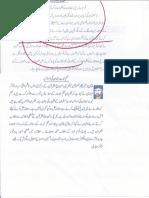 Aqeeda-Khatm-e-nubuwwat-AND DEENI MAMLAT  3006