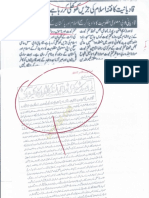 Aqeeda-Khatm-e-nubuwwat-AND -ISLAM-Pakistan-KAY-DUSHMAN 3008