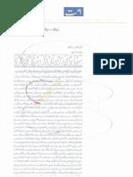 SAUDI ARAB  3011