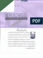 Aqeeda-Khatm-e-nubuwwat-AND -ISLAM-Pakistan-KAY-DUSHMAN 3017