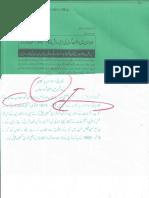 Aqeeda-Khatm-e-nubuwwat-AND -ISLAM-Pakistan-KAY-DUSHMAN  3019