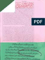 Aqeeda-Khatm-e-nubuwwat-AND -ISLAM-Pakistan-KAY-DUSHMAN 3021
