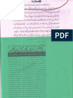 Aqeeda-Khatm-e-nubuwwat-AND -ISLAM-Pakistan-KAY-DUSHMAN  3025