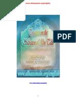 Treatises on the Salvation of Abu Talib