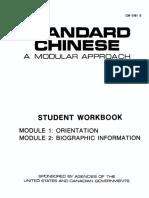 FSI-StandardChinese-Module02BIO-StudentWorkbook.pdf