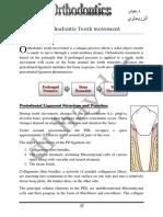 Orthodontics!!
