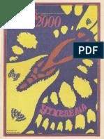 ΗΧΟΣ & HiFi 1982 (Ένθετο αφιέρωμα στην ψυχεδέλεια)