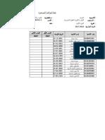 Export_25307g_1bacse-1_sc. de La Vie Et de La Terre_18012018150915