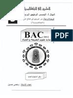 immunité.pdf