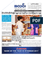 Myanma Alinn Daily_ 23 February 2018 Newpapers.pdf