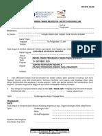 Surat Akuan Kebenaran Waris TERKINI JUN 2014