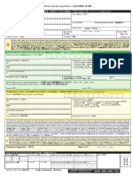 western-union-japan-application-form.pdf