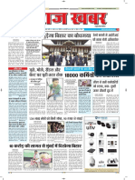 Swarajlive Newspaper