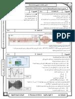 Exo-les ondes électromagnétique (Réparé).pdf
