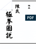 The-Illustrated-Canon-of-Chen-Family-Taijiquan.pdf