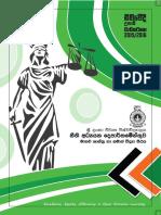 LLB Brochure 2015-SinhalaMedium