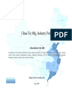 china toy mfg. industry profile cic2440.pdf