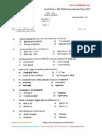 10th Public Exam Question Paper 2012 Social Science June