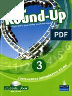 New Round-up 3 - Student's book (rus).pdf