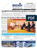 Myanma Alinn Daily_ 24 February 2018 Newpapers.pdf