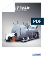 WNS型节能锅炉.pdf