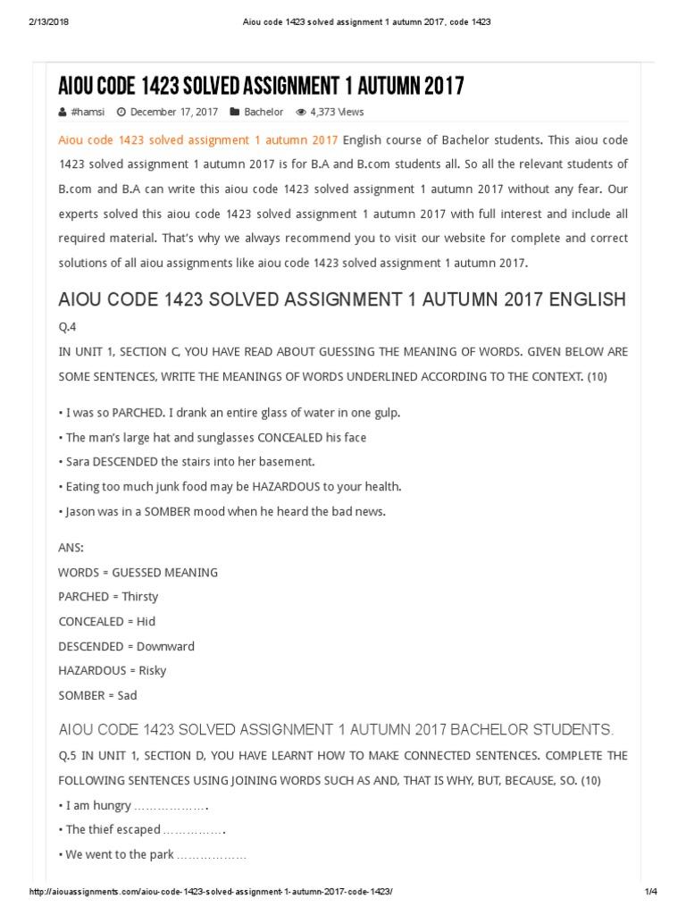 computer english essay vocabulary list